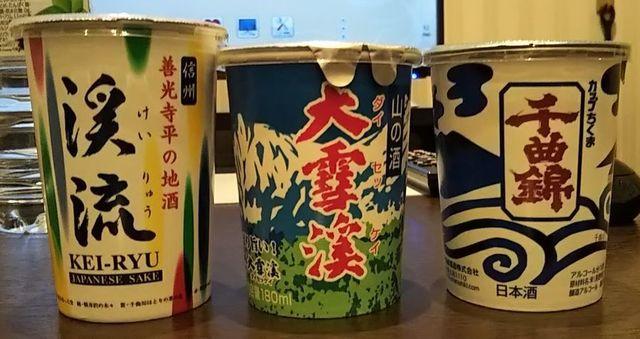 14_長野飲み比べ.jpg