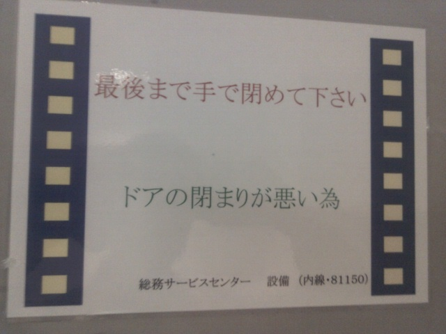 20120721_saigomade.jpg