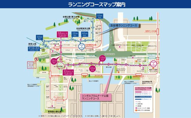シンボルプロムナード公園.jpg