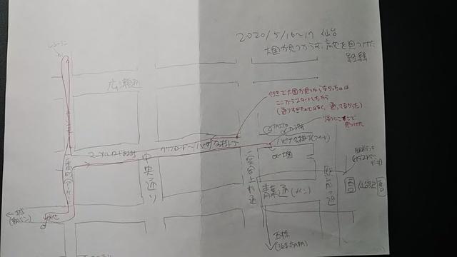 フラフラマップ.jpg