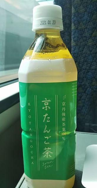京都10_お茶.jpg