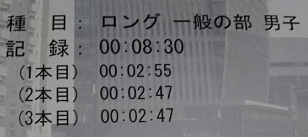 kaidan_nobori2018.jpg